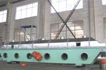 濕氯化鈉震動流化床干燥機