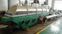 硫酸銨震動流化床干燥機