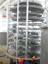 真空盘式连续干燥机
