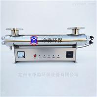 持久杀菌消毒UV紫外线JM-UVC-480管道式包邮