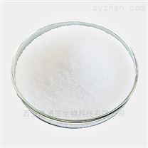 叔丁基肼鹽酸鹽7400-27-3