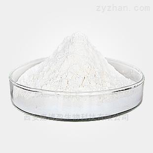 对羟基肉桂酸|化工原料