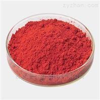 吡啶甲酸铬|医药原料药14639-25-9