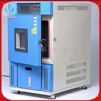 簡易型立式恒溫恒濕試驗箱直銷廠家