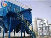 30吨冲天炉除尘器提升改造新技术整体方案