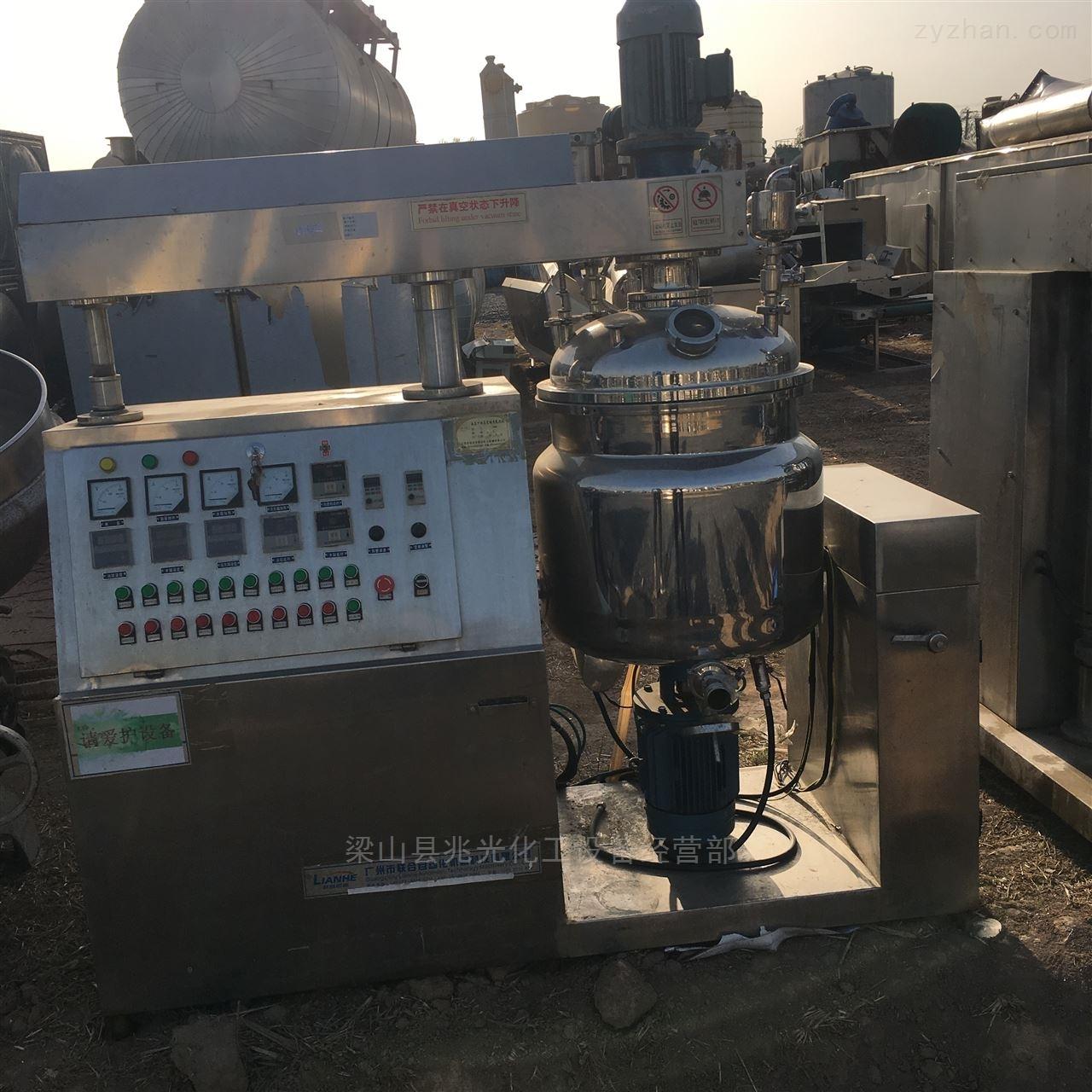 转让二手150升不锈钢真空均质升降乳化机