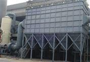铸造厂中频电炉除尘器改造技术方案