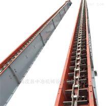 供應FU270鏈式刮板輸送機 節電耐用磨損小