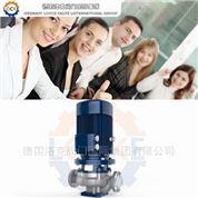 進口立式不銹鋼泵,供應商(德國洛克)