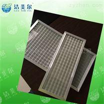 上海产金属网初效过滤器专业制造