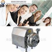 進口衛生型離心泵,供應商(德國洛克)