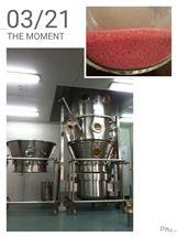 高效沸騰製粒機