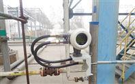 液氨储罐液位监控方案