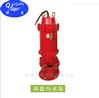 热水式潜水排污泵
