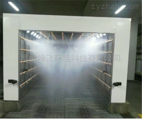 HFLYF 江苏客车淋雨房