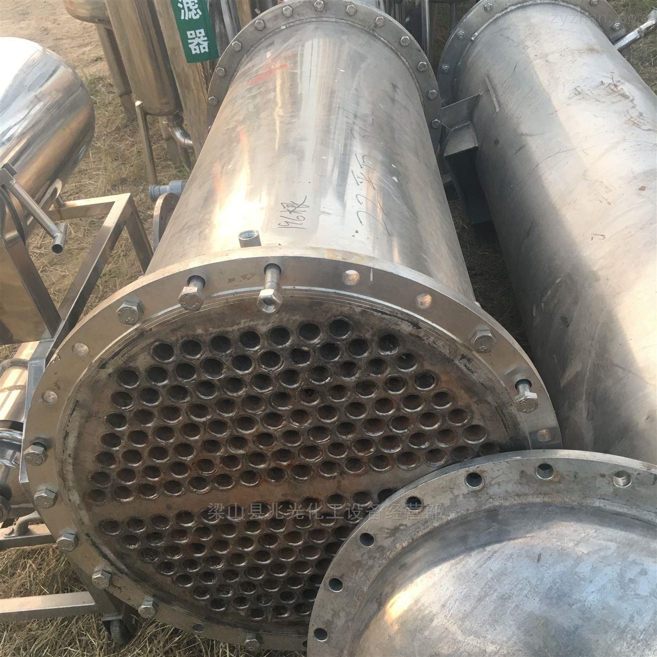 批量二手60平方全不锈钢列管式冷凝器