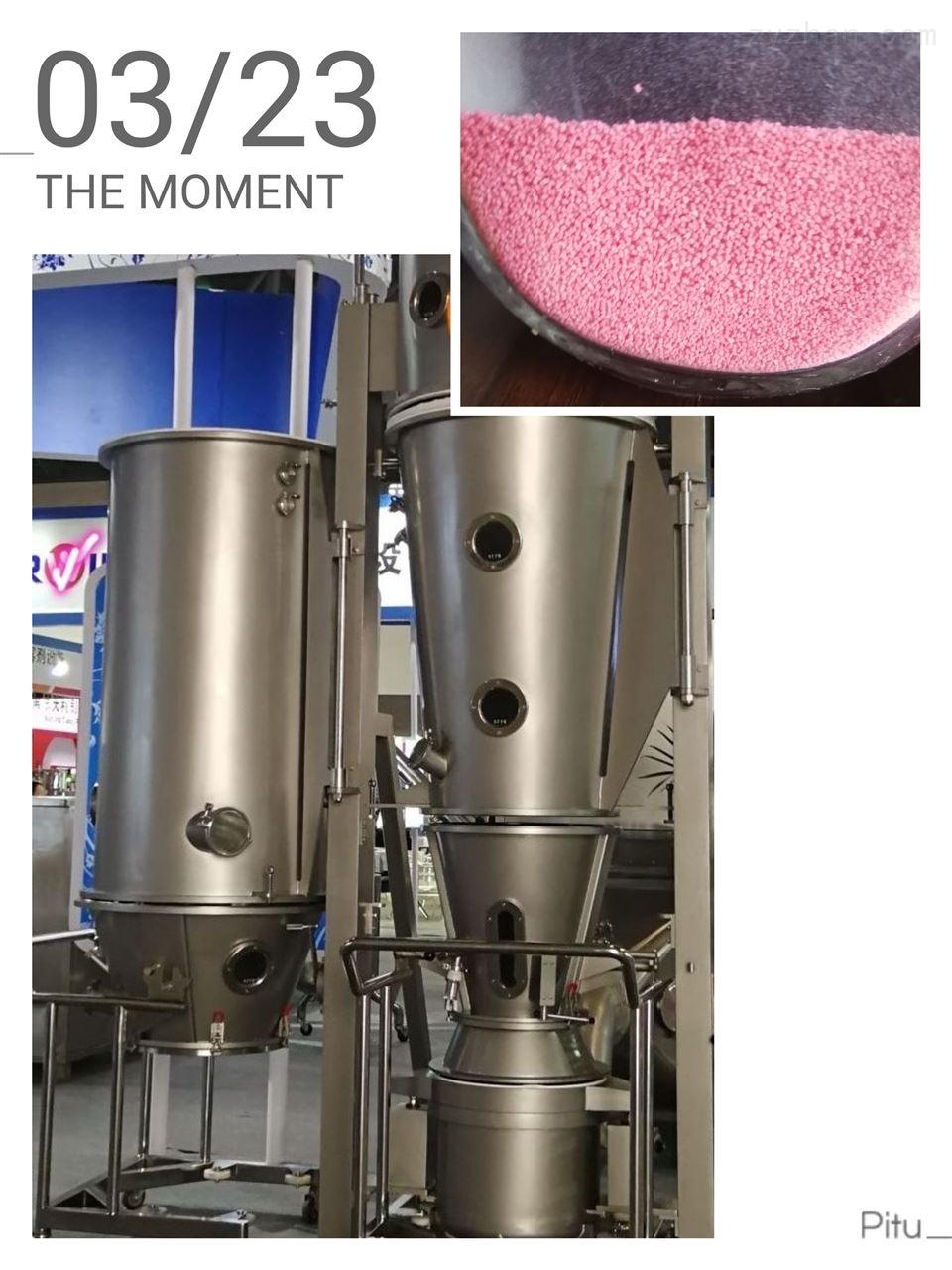 常州FLP流化造粒包衣机