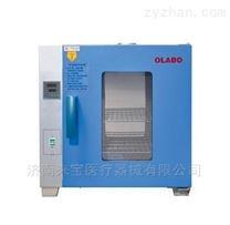 歐萊博電熱恒溫培養箱(有觀察門)