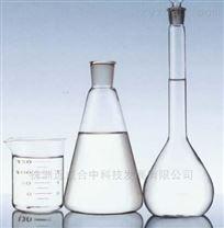 优质甲醛吸收剂原料1,3-二氨基-2-丙醇