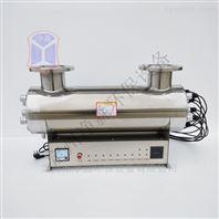 紫外线消毒器JM-UVC-825景观水处理杀菌效果