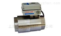 高压电动截止阀MKH-20-G3/4-24VDC-F9-SS