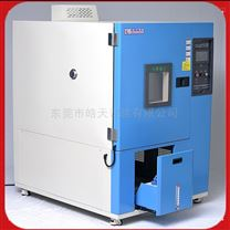 可程控高低温交变湿热试验箱厂家