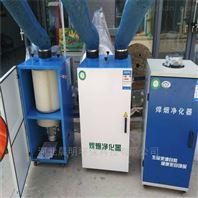 各种型号单双臂焊烟净化器厂家批发