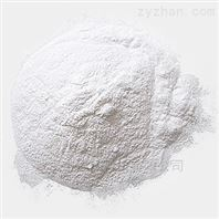 氯溴異氰尿酸殺菌劑農藥原料廠家直銷供應