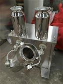 不锈钢304材质食品级换桶试验三维混合机