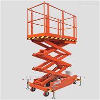 移动式液压升降平台  无锡生产小型平台