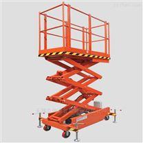 移動式液壓升降平臺  無錫生產小型平臺