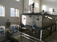贮槽(方槽、高位槽、计量槽)
