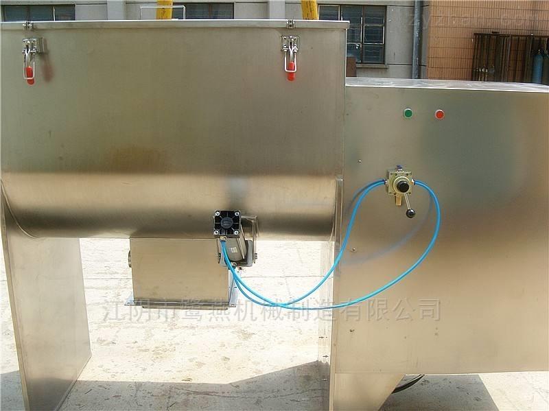 螺带式搅拌机