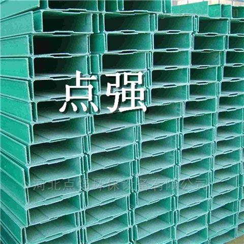 槽式玻璃钢电缆桥架厂家价格-点强
