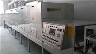 kl-26s-4蚕茧烘干设备,蚕丝干燥设备
