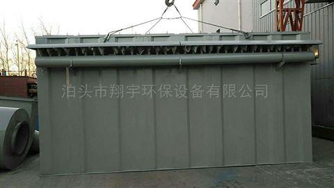 供应各种型号布袋除尘器企业环境达标排放