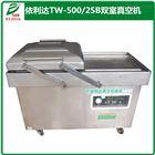 TW-500 Guangdong Dongguan Computer Board Double Chamber Vacuum Packaging Machine