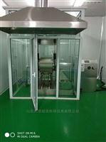 济南低温细胞破壁机(生产型)