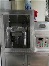 DXFT-6低温细胞破壁机