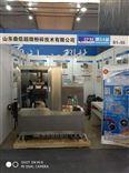 DXFT-15低温细胞破壁机价格