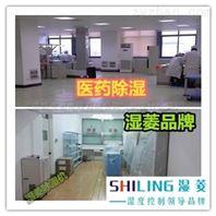 武汉医用药品房阴凉库除湿机、抽湿机