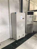 海東大型工業除濕機,工業地下室抽濕機