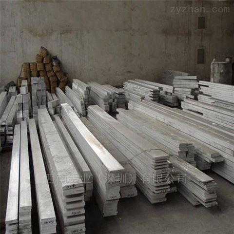 高品质3003铝排/6082耐腐蚀铝排,7075铝排