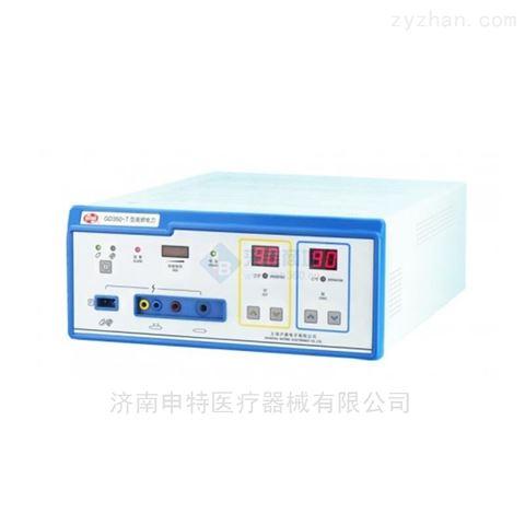 上海沪通GD350-T型单极高频电刀