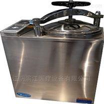 滨江立式蒸汽压力灭菌锅厂家立式灭菌器价格