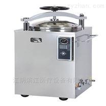 台式高温消毒设备TM-XD35D