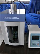 实验室超声波乳化器