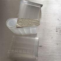 試劑盒鋁箔熱合機