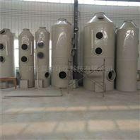废气处理塔 喷淋塔酸雾洗涤设备
