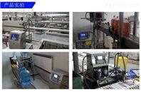 v180高解析喷码机,食品喷码,生产日期喷码